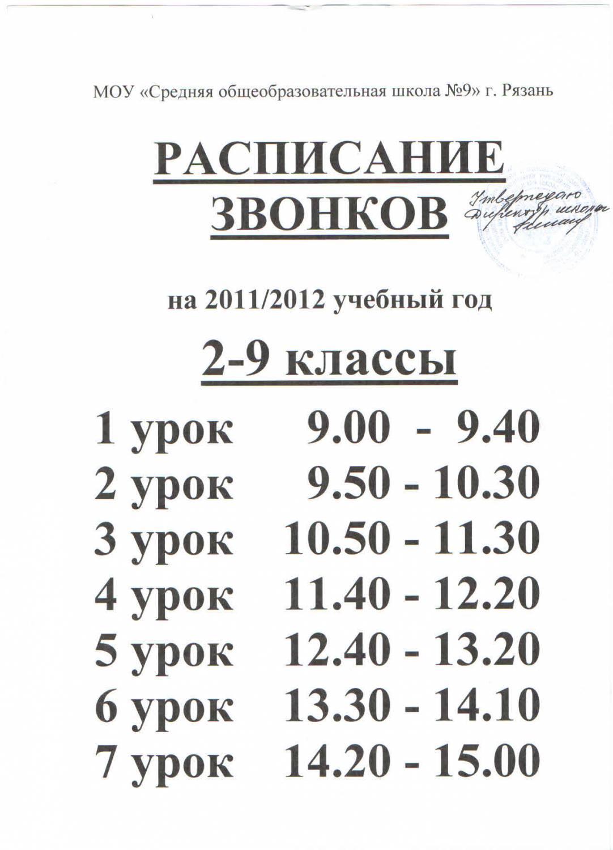 esodax 400 mg film tablet инструкция на русском